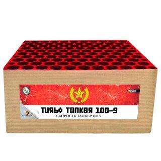 Lesli Turbo-Tanker 100-9